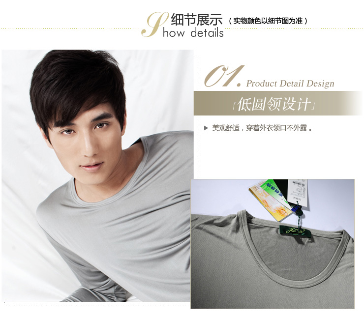 silk long underwear for men